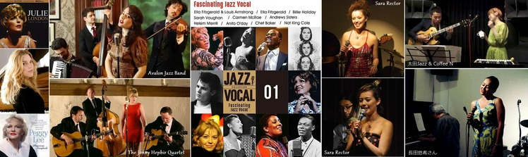 ③Jazz Vocal