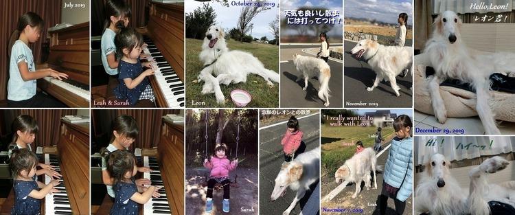 ④ピアノの練習/レオンの散歩 - 1