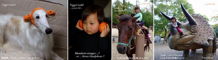 ●①Leah & Leon horse riding H720