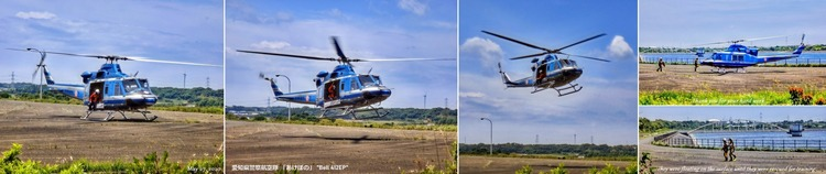 ③★Bell 412EP-H750
