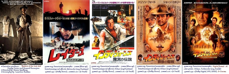 01-Indiana Jones series Posters