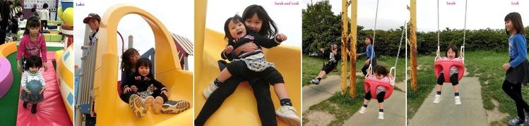 ③ Leah, Lukie and Sarah  H700