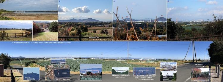 ⑨万場緑地北東あずまやからの景色 2020.11.24他 ●comment 01