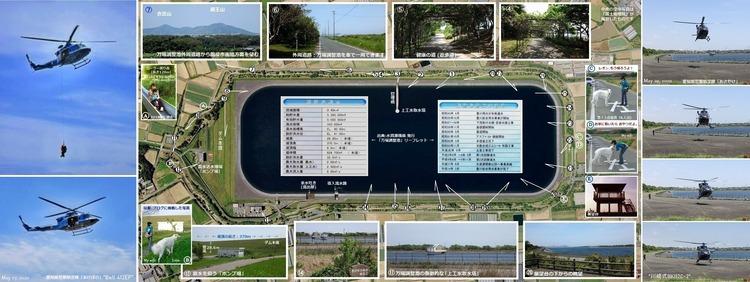 ⑩★Bamba_Reservoir -02