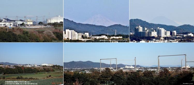 ⑭富士山探して②W3426 H0505 comment