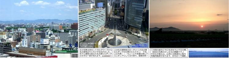 ※名古屋駅前~名古屋城・・・