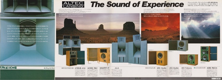 ※●Altec Lansing catalog H1500