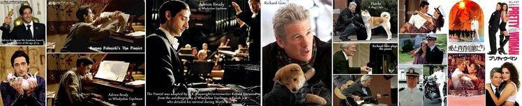 ■♪Adrian Brody, Richard Gere H700 comment