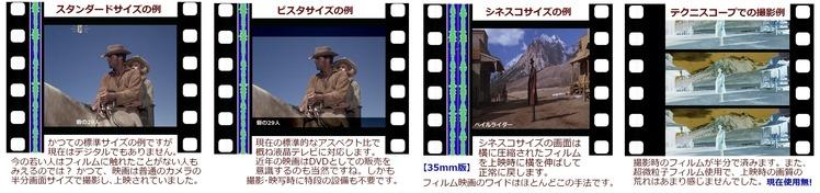 ③35mm Film Format 0005