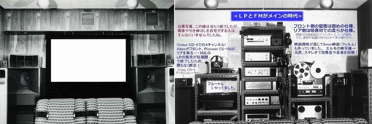 02-AudioRoom. 30ago 02-A