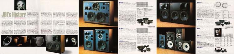 ①JBL catalog H1000