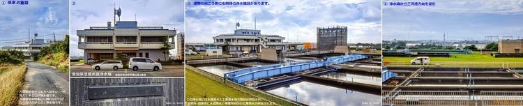 ⑱愛知県豊橋南部浄水場  H750 ++