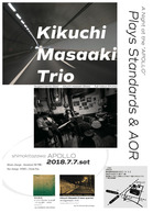 kikuchi trio 2018_7_7アポロ