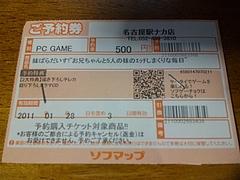 101229_220256
