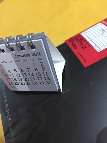 2015-10-11-11-49-38