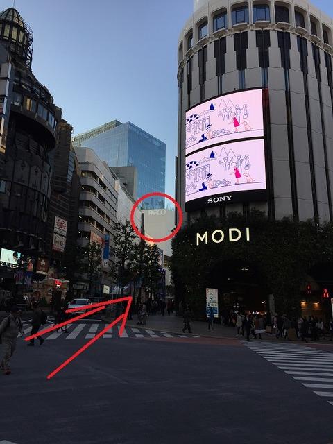 道案内 ③ modi パルコ