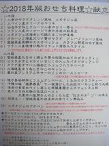 IMG_3774