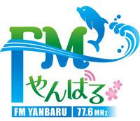 FMyanbaru_logo