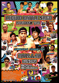 Lequio Battle3_Poster_NK2