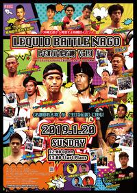 Lequio Battle3_Poster_NK2