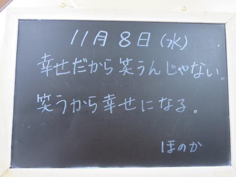 IMG_0773