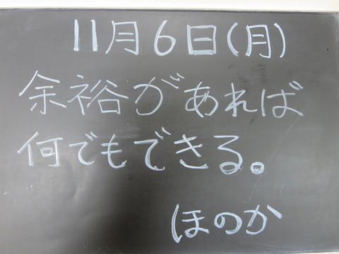IMG_0763