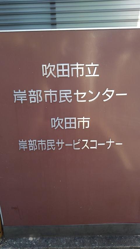 KIMG0679