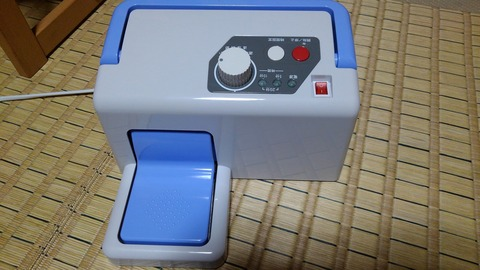 KIMG0152