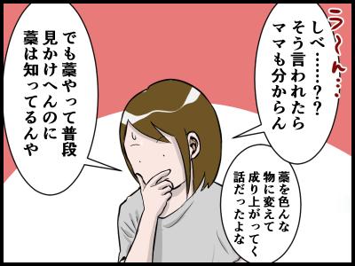 18040702 - コピー