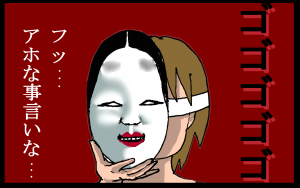 12120103.png