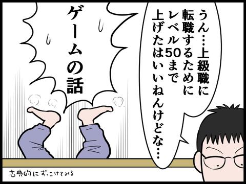 20012907