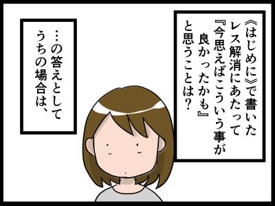 新規キャンバス4-2-1