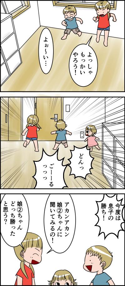 新規キャンバス4-2