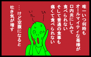 12120208.png