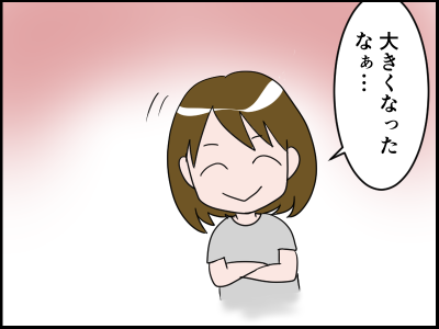 16101504