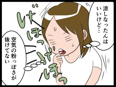 新規キャンバス7-5