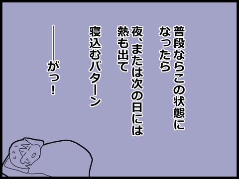 19110706