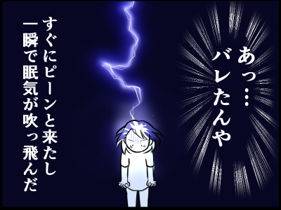 16120405