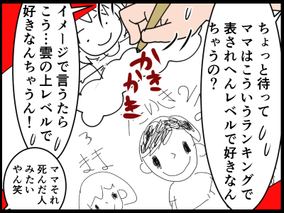 新規キャンバス1-10