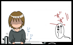 14010901.png