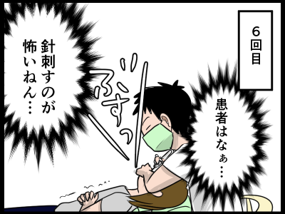 新規キャンバス3-6