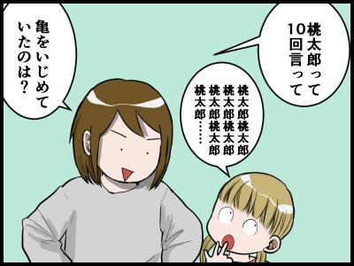19010803