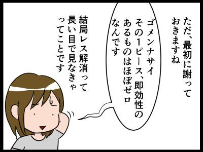 新規キャンバス1-9