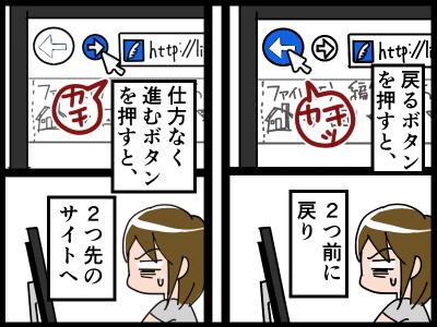 新規キャンバ1-5ス6
