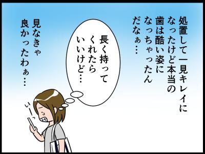 新規キャンバス4-6