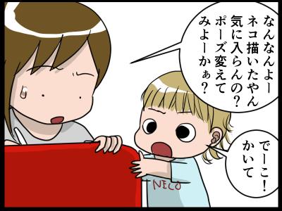 新規キャンバス3-7