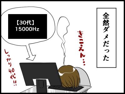 18052405