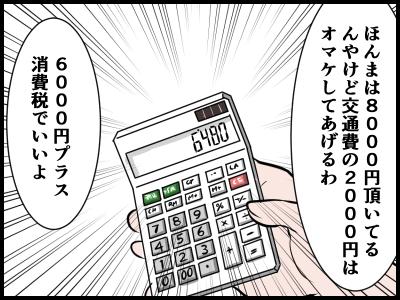 18042106