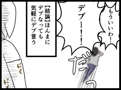 新規キャンバス1-8