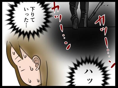 新規キャンバス5-2
